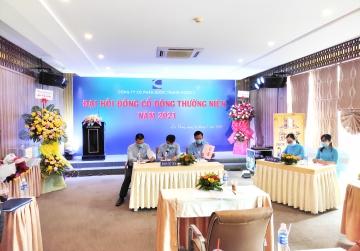 Đại hội đồng cổ đông thường niên năm 2021, nhiệm kỳ 2020-2025